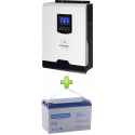 Комплект ДБЖ для котла (до 7кВт) та системи опалення (варіант 1)