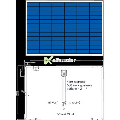 Сонячна батарея Axioma AX-100P