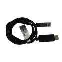 Коммуникационный кабель EPsolar CC-USB-RS485-150U
