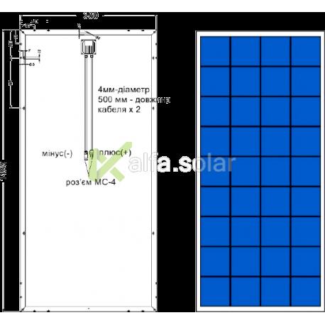 Сонячна батарея Axioma AX-160P