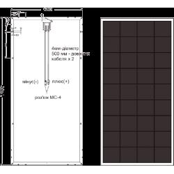 Сонячна батарея Axioma AX-165M