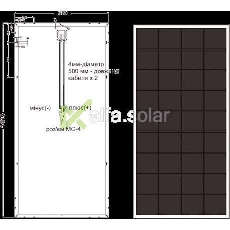 Солнечная батарея Axioma AX-165M