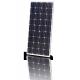 Солнечная батарея ALM-150M