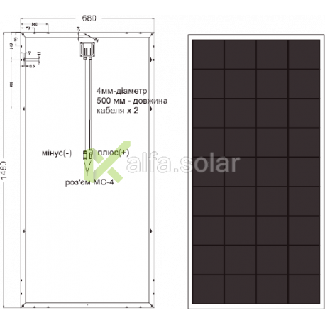 Солнечная батарея Axioma AX-180M