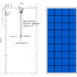 Солнечная батарея Axioma AX-165P