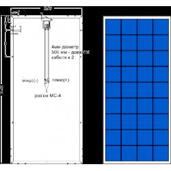 Сонячна батарея Axioma AX-165P
