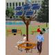 Солнечное Wi-Fi дерево ASolarTree 7ST40