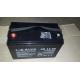Аккумуляторная батарея ALVA AD12-80