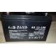 Акумуляторна батарея ALVA AD12-100