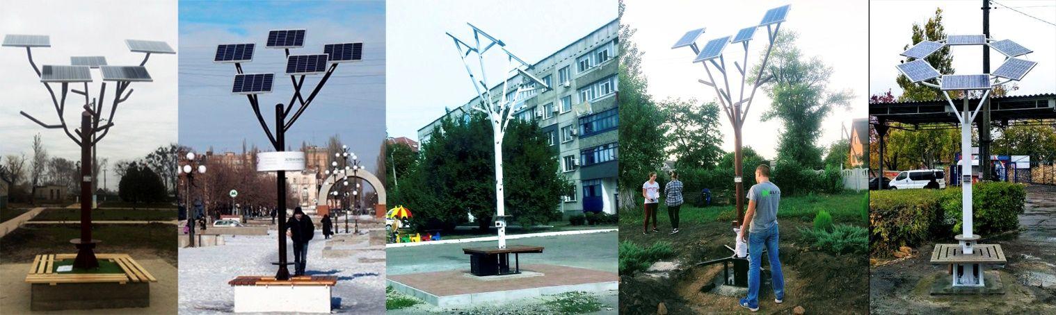 Солнечное дерево Solar tree